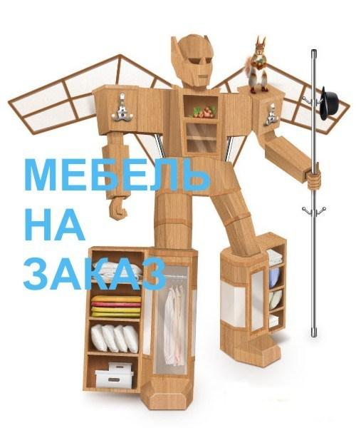 angarsk.wcli.ru
